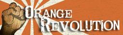 Orange Revolution Thematic Classroom